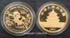 1991 10th Anniversary gold panda coin