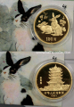 China 1987 8g gold rabbit