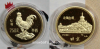 1981 8g gold Rooster coin