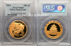 2004 1oz Gold Panda Coin PCGS MS69