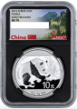 2016 China 30g Silver Panda Label Varieties NGC 9