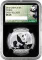 2016 China 30g Silver Panda Label Varieties NGC 10
