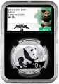 2016 China 30g Silver Panda Label Varieties NGC 11