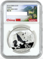 2016 China 30g Silver Panda Label Varieties NGC 12