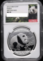 2016 China 30g Silver Panda Label Varieties NGC 2