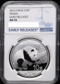 2016 China 30g Silver Panda Label Varieties NGC 3