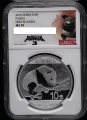 2016 China 30g Silver Panda Label Varieties NGC 4