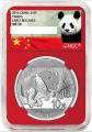 2016 China 30g Silver Panda Label Varieties NGC 8