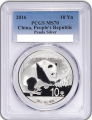 2016 China 30g Silver Panda Label Varieties PCGS 2