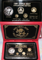 1991 panda coin set with display case