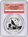 2016 China 30g Silver Panda Label Varieties PCGS 1