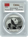 2016 China 30g Silver Panda Label Varieties PCGS 3