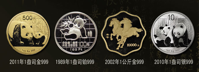 The Ultimate Resource for Collectors of Chinese Coins